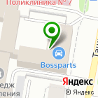 Местоположение компании Информатика