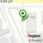 Местоположение компании Костромской Центр профессиональной подготовки и повышения квалификации кадров Федерального дорожного агентства, ФАУ