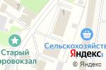 Схема проезда до компании Хлоя в Коляново