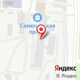 ПАО Московская шерстопрядильная фабрика