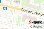 Схема проезда до компании Александра в Костроме