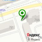 Местоположение компании Костромская усадьба