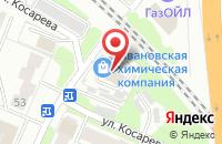 Схема проезда до компании Редакция Журнала «1000 Экземпляров» в Иваново