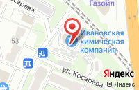 Схема проезда до компании Тандем в Иваново