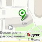 Местоположение компании Департамент здравоохранения Костромской области