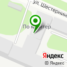 Местоположение компании Ивановский проектный институт по градостроительству, промышленности и изысканиям №6