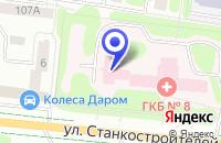 Схема проезда до компании АПТЕКА ИВАНОВСКАЯ в Иваново
