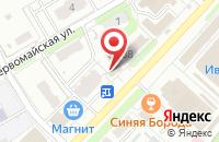 Схема проезда до компании Химчистка №1 в Иваново