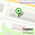 Местоположение компании Департамент финансового контроля Костромской области