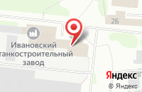 Схема проезда до компании Скиппи в Иваново
