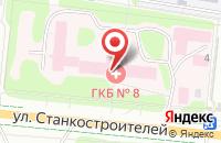 Схема проезда до компании Городская клиническая больница №8 в Иваново