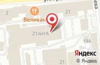 Схема проезда до компании AITIM в Иваново