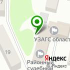 Местоположение компании СтройЦентр-Проект