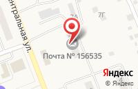 Схема проезда до компании Отделение почтовой связи д. Середняя в Середней