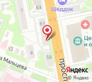 Отдел государственной фельдъегерской службы РФ в г. Иваново