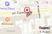 Схема проезда до компании Лен-Сервис в Иваново