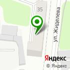 Местоположение компании Гипрокоммунэнерго