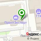 Местоположение компании МОСТА