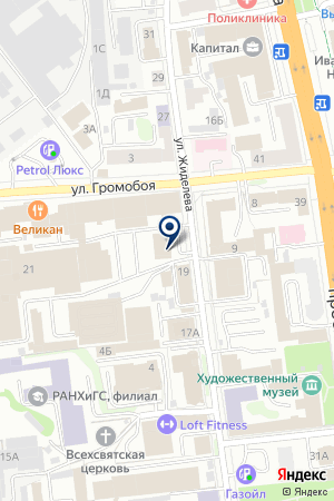 БИЗНЕС-ШКОЛА ЛИНК на карте Иваново