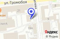 Схема проезда до компании БИЗНЕС-ШКОЛА ЛИНК в Иваново