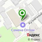 Местоположение компании На Зеленой