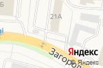 Схема проезда до компании Агро Плюс в Коляново