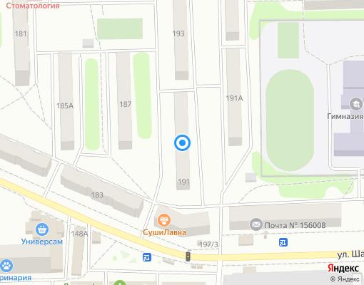 Управляющая компания «Наш Дом+» на карте Костромы