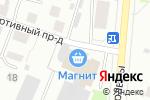 Схема проезда до компании Комплекс в Костроме