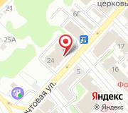 Управление Федеральной налоговой службы России по Ивановской области