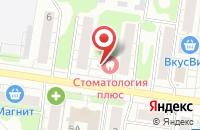 Схема проезда до компании Дента-эконом в Иваново