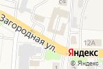 Схема проезда до компании Pro100 крепеж в Коляново
