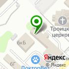 Местоположение компании А-Стиль