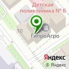 Местоположение компании Институт Гипроагротехпром
