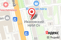 Схема проезда до компании Аванта в Иваново