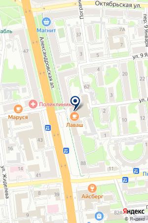 ТФ ПАРС на карте Иваново