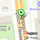 Местоположение компании КОКУЙ - АВТО
