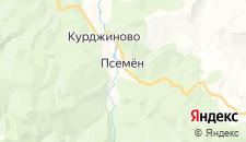 Отели города Псемен на карте