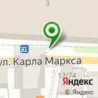 Местоположение компании ReFresh