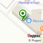 Местоположение компании Разгулов и Партнеры