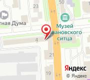 Срочная Замочная Иваново