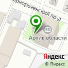 Местоположение компании Комитет по делам архивов Костромской области