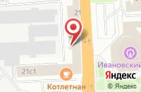 Схема проезда до компании Эрмитаж в Иваново