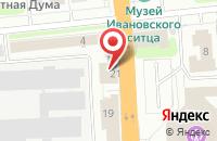 Схема проезда до компании Энергокомплект в Иваново