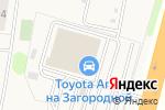 Схема проезда до компании Тойота Центр Иваново в Коляново