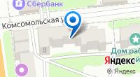 Компания Cleanmark на карте