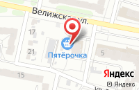 Схема проезда до компании Доброта.ру в Иваново