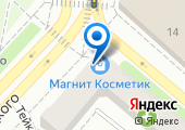 Сеть магазинов канцелярских товаров и книг на карте