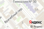 Схема проезда до компании Трактирчик в Иваново