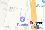 Схема проезда до компании Октан в Коляново