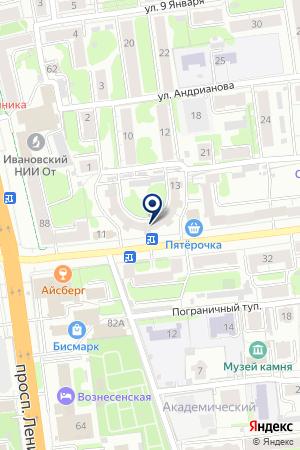 EDELWEISS - ДОСТАВКА ЦВЕТОВ В ИВАНОВО на карте Иваново